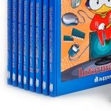Obra Biblioteca Infantil